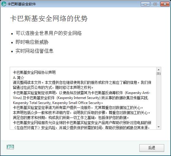 kis2016_3_clip_image001_0000.png