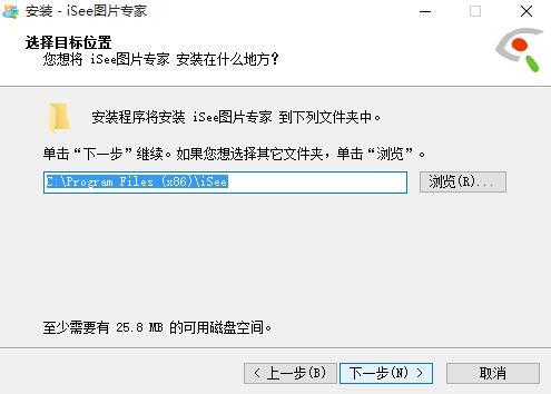 安装2.jpg