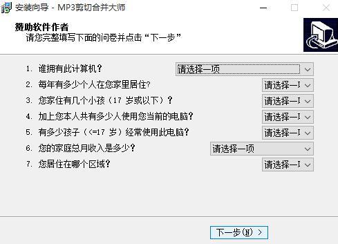 安装8.jpg