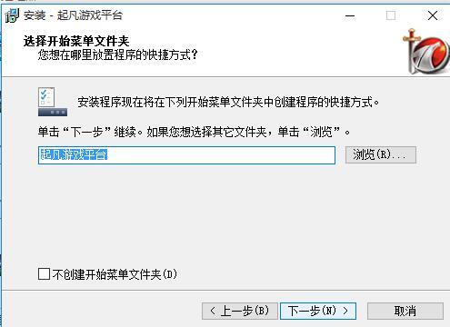 安装4.jpg