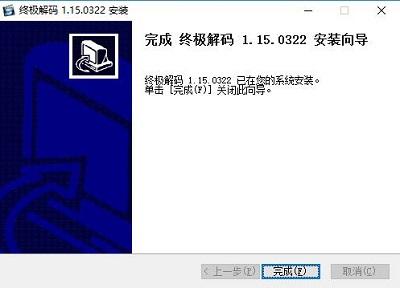 安装7.jpg