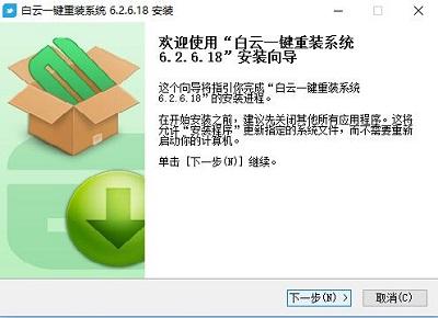 安装1.jpg
