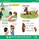 人教版pep小学三年级英语上册点读软件