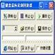 30AB鼠标键盘录制回放器