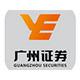 广州证券网上交易