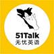 51Talk AC