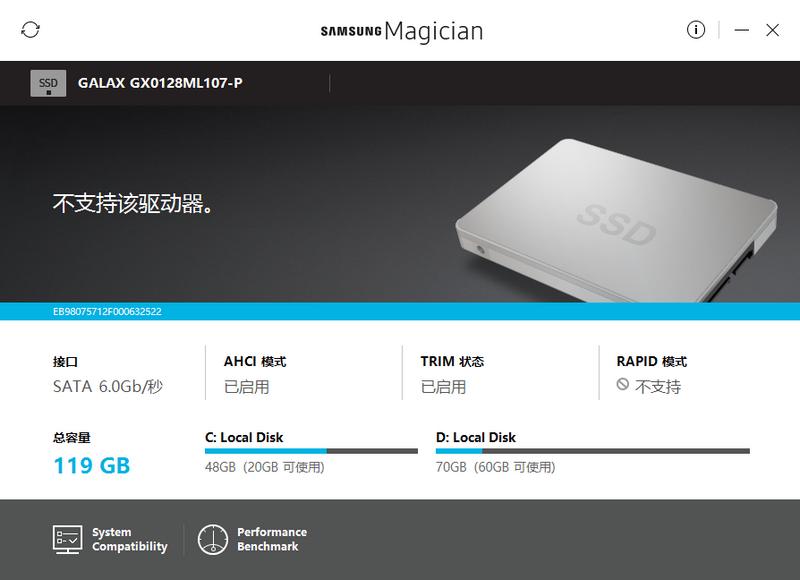 三星固�B硬�P��化工具(Samsung SSD Magician)