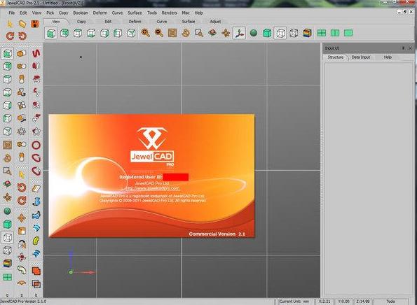 珠宝设计软件(JewelCAD Pro)
