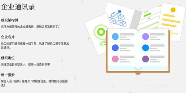 苏宁豆芽for mac-1.png