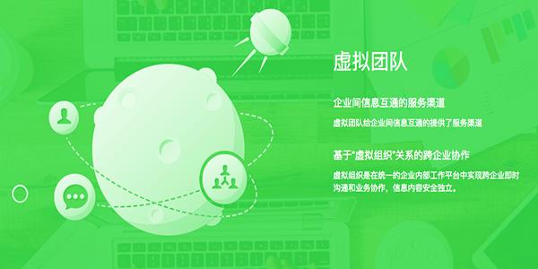 苏宁豆芽for mac-4.png