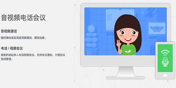 苏宁豆芽for mac-2.png
