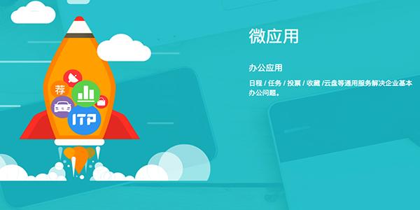 苏宁豆芽for mac-3.png