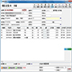 开博食品行业管理软件