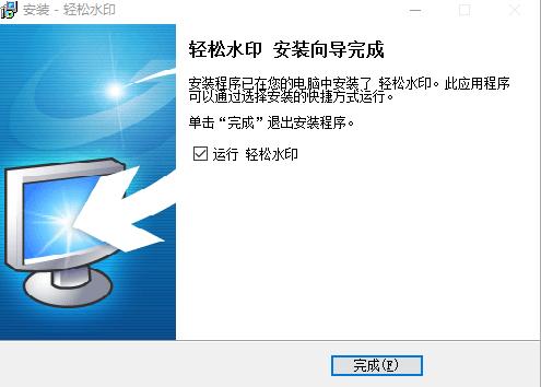 微信截图_20180202162040.png