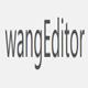 wangEditor(富文本编辑器)