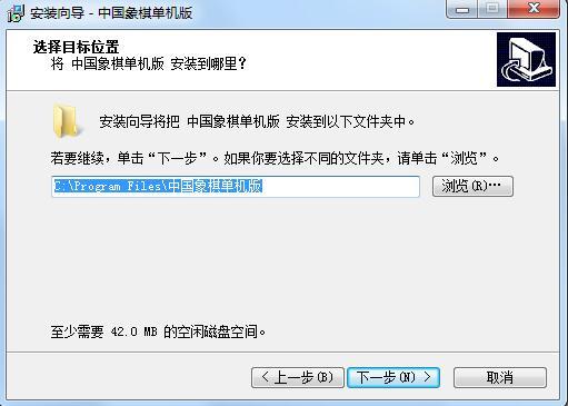 中国象棋单机版下载安装