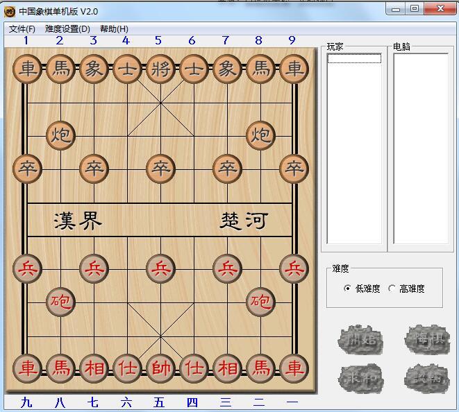 中国象棋单机版2.0