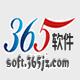 365建站器站群软件