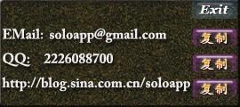 solo��X校�r