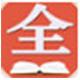 湖南教育培训辅助