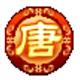 芜湖唐人游戏大厅